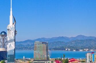 Лучший город Грузии для отдыха
