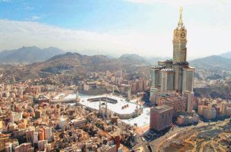Мекка 2020, Саудовская Аравия — все о городе