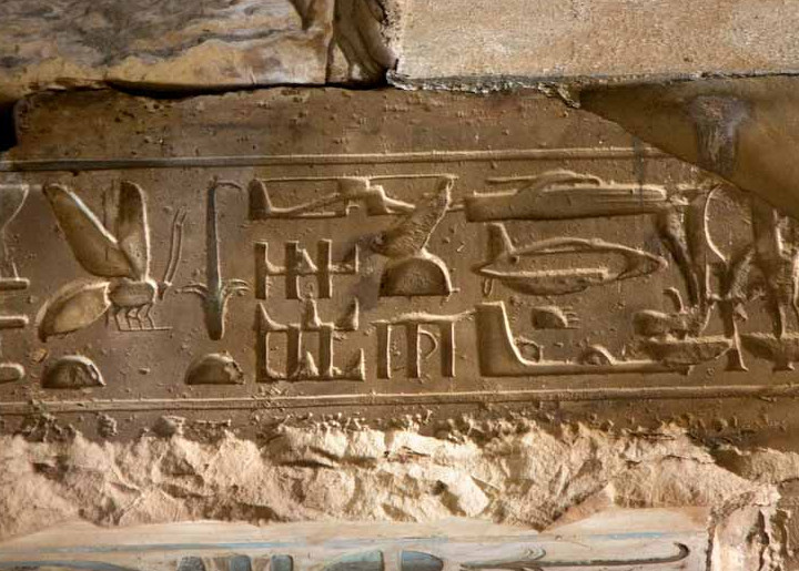 Названия и описание храмов Древнего Египта