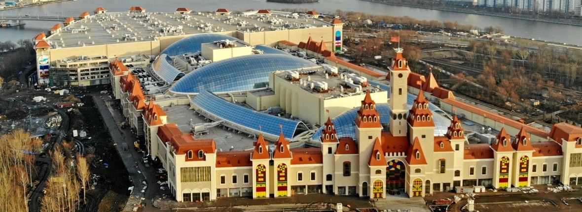 Тематический парк развлечений «Остров Мечты»
