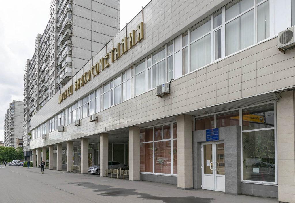 Дворцы бракосочетания в Москве