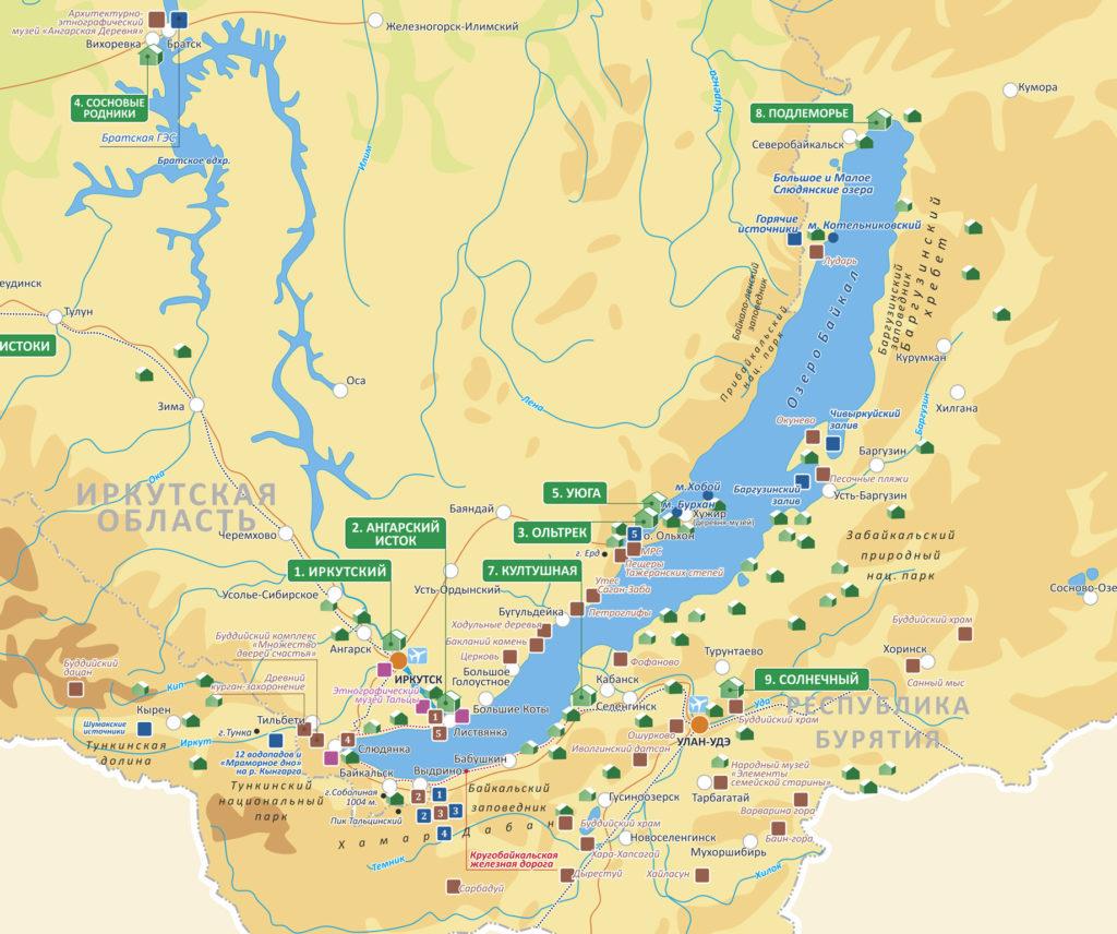 Как спланировать отдых на Байкале