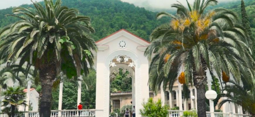 Как спланировать отдых в Абхазии