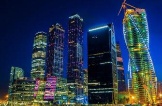 Москва Сити – смотровые площадки, как добраться, история