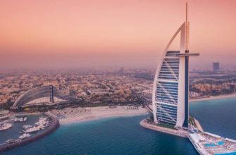 Сколько эмиратов в ОАЭ и где лучше отдыхать?