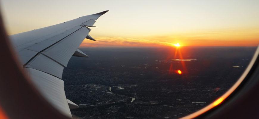 Первый полет на самолете — как подготовиться