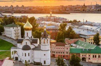 10 самых популярных туристических мест в Нижнем Новгороде