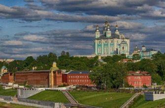 Достопримечательности Смоленска — что посмотреть за один день