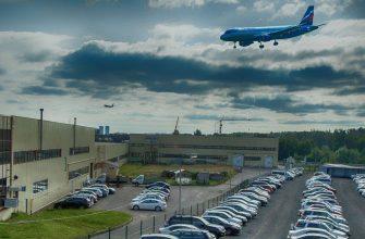 Парковка в аэропорту Шереметьево — где лучше оставить машину